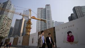 экономика КНР