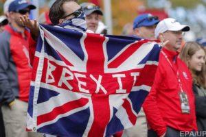 Фото экономики Великобритании