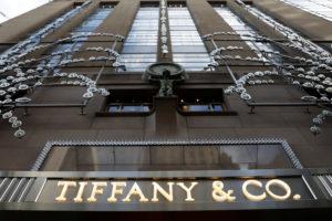 Тиффани ювелирный магазин