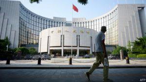 Центральный банк Китая фото