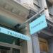 Акции Tiffany подскочили на 2,9% на фоне новостей о слиянии с LVHM
